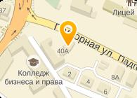 ООО ЗАПАД