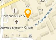 ООО СОЛВЭЙ ЛИМИТЕД