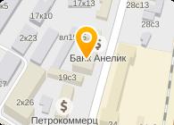 АНЕЛИК.РУ КБ