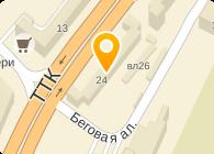 Дополнительный офис Беговое