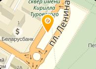 ОАО Птицефабрика «Рассвет»