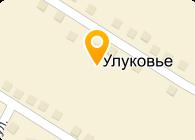 КСУП ТЕПЛИЧНОЕ