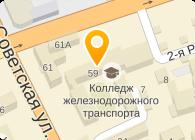 ТЕХНИКУМ ЖЕЛЕЗНОДОРОЖНОГО ТРАНСПОРТА Г.ГОМЕЛЬСКИЙ