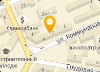 государственная БЕЛВОДПУТЬ ДНЕПРО-ДВИНСКОЕ РУП