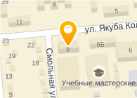 БЕЛПРОМСТРОЙБАНК ОАО ОТДЕЛЕНИЕ