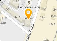 ЛЕСТЕР-ВОЯЖ