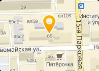 ОМВД России по району Восточное Измайлово