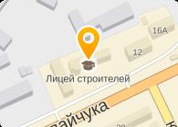 ПТУ 67 СТРОИТЕЛЕЙ Г.ГОМЕЛЬСКОЕ