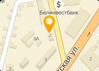 БЕЛВНЕШЭКОНОМБАНК ОАО ФИЛИАЛ 794