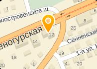 НАРТЕКС ЧПУП