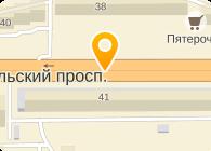 типография 2 комсомольца челябинск