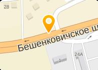 АВТОЦЕНТР КАМАЗ ООО