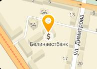 БЕЛИНВЕСТБАНК ОАО ОТДЕЛЕНИЕ ЖЕЛЕЗНОДОРОЖНОЕ