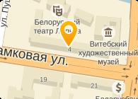 БЮРО ПРОЕКТНО-КОНСТРУКТОРСКОЕ АСУ РУП