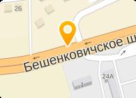 ООО ВИТЕБСКОБЛАГРОПРОМТРАНС