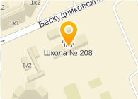 ГБОУ Cредняя общеобразовательная школа  № 208