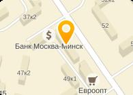 ВИТЕБСК-ПОДОЛЬСК ООО
