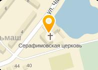 КОММУНАЛЬНИК КЖУП