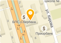 СТРОЙТРЕСТ 8 ОАО