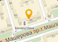 БЕЛАРУСБАНК АСБ ОТДЕЛЕНИЕ 100/118