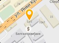 БЕЛГАЗПРОМБАНК ОАО ФИЛИАЛ 3
