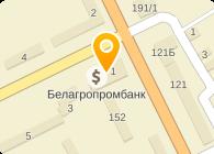ЗАВОД ЛИКЕРОВОДОЧНЫЙ БЕЛАЛКО БРЕСТСКИЙ РПУП