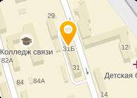 ИНТЕР-С ООО
