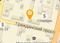 Располагается по адресу гражданский проспект, 54 в белгороде
