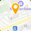 СВИДПАМП ООО
