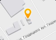 УПРАВЛЕНИЕ МЕХАНИЗАЦИИ 127 ОАО