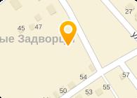 ЭСКОН ТРАНС ЧУП