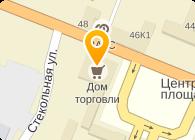 Борисовское городское унитарное предприятие «Жильё»