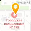 «Диагностический центр №5 Департамента здравоохранения города Москвы»  Филиал №3 (ГП №179)