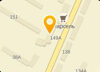 АНТАН-ХОЛОД ЧУТП