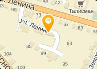 РЕЗОН ОАО