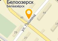 ОАО БЕЛООЗЕРСКТОРГ