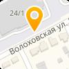 """Унитарное предприятие """"Торговый дом """"Лагуна"""""""