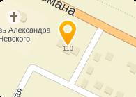 АВТОБУСНЫЙ ПАРК 2 РУП