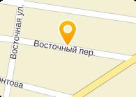 Г.БАРАНОВИЧИДРЕВ ОАО