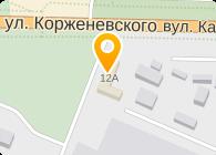 ТОЧНАЯ МЕХАНИКА, ЧП