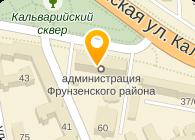 АДМИНИСТРАЦИЯ ФРУНЗЕНСКОГО РАЙОНА МИНСКА