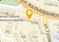 Департамент «Белавтодор» Министерства транспорта и коммуникаций