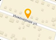 АРД-ИМПОРТ ООО