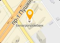 БЕЛАГРОПРОМБАНК ОАО