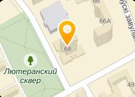 КЕМА-СЕРВИС ООО