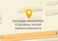 КОЛЛЕДЖ-ПРЕДПРИЯТИЕ ЛЕГКОЙ ПРОМЫШЛЕННОСТИ МИНСКИЙ