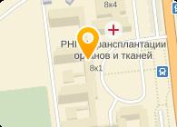 ЦЕНТР РЕВМАТОЛОГИЧЕСКИЙ РЕСПУБЛИКАНСКИЙ