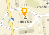 """""""5 ЗВЁЗД - КЕРЧЬ"""""""