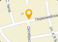 продажа шорт для похудения в днепропетровске