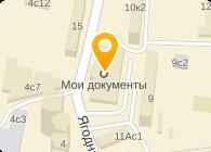 Отдел УФМС России по г. Москве по району БИРЮЛЕВО ВОСТОЧНОЕ